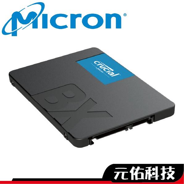 美光 Crucial BX500 240G 480G 1TB SATA 2.5吋 全新盒裝 固態硬碟 SSD