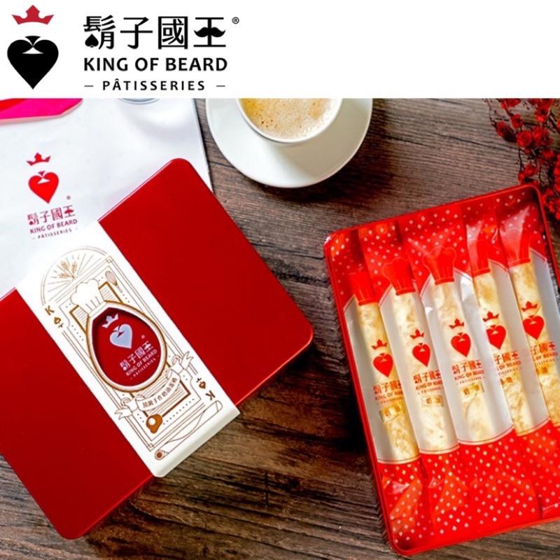 【鬍子國王】《質感烤漆鐵盒版15入》頂級AOP法國奶油手工蛋捲禮盒