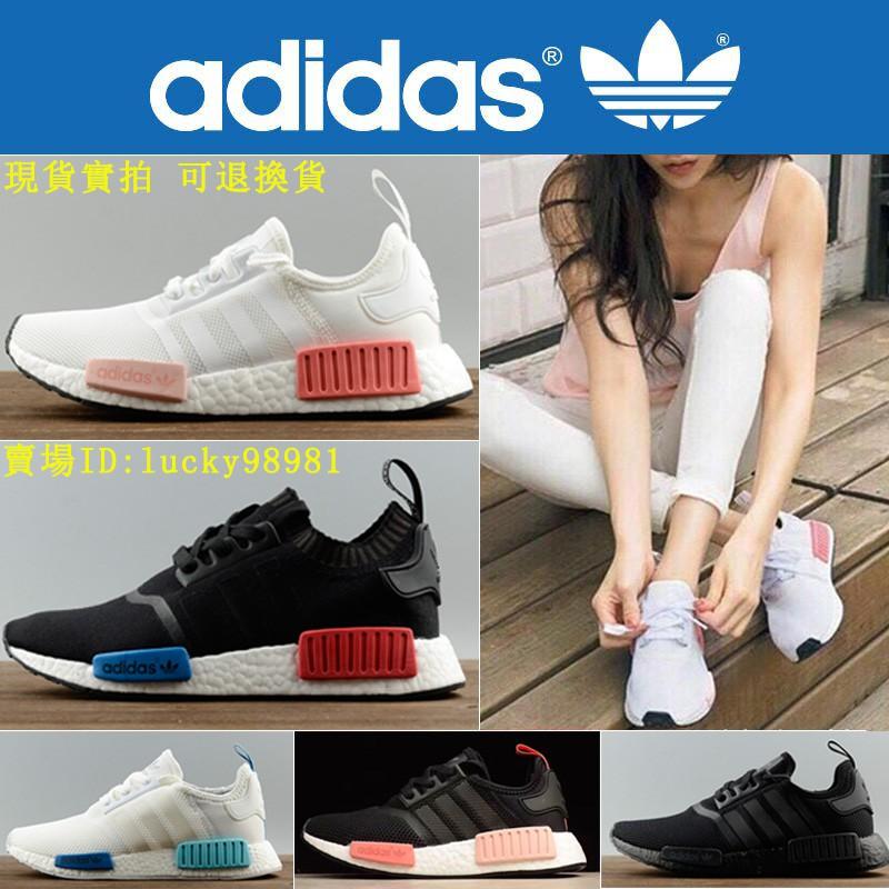 133129ed3 菲董Adidas NMD Hu Trail Holi X Pharrell Blank Canvas AC7031