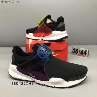 【現貨】耐克/ NIKE SOCK DART SP/ FRAGMENT 耐克王藤原浩 運動鞋 籃球鞋 慢跑鞋 情侶鞋
