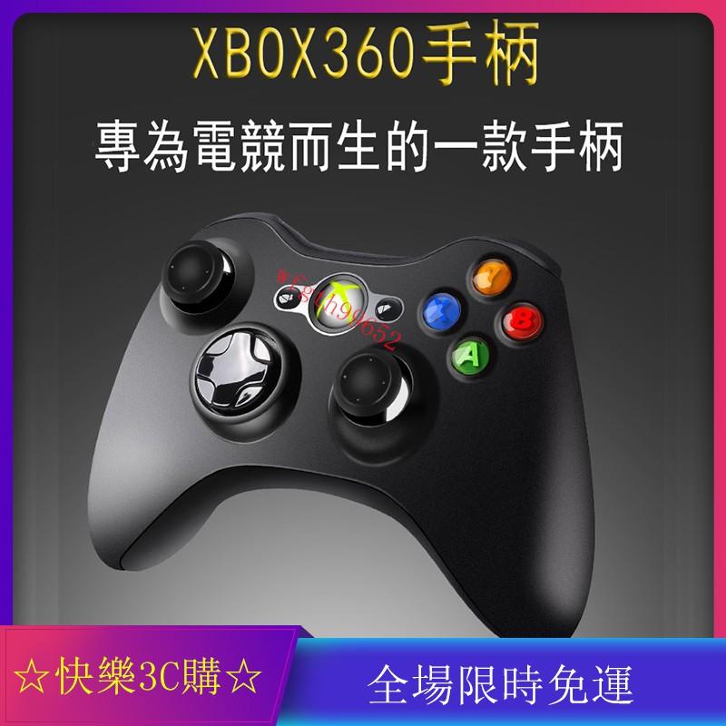 XBOX 360 主機 無線手把 Xbox 360手柄 XBOX360無線控制器 原廠晶片 支援XBOX360全機型