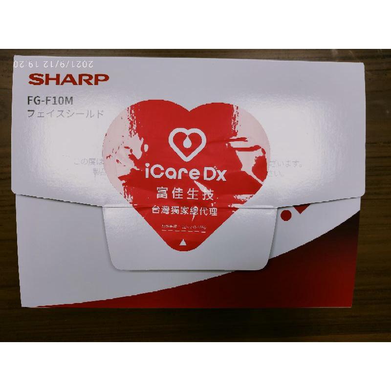 夏普Sharp 蛾眼科技防護面罩組,蛾眼面罩