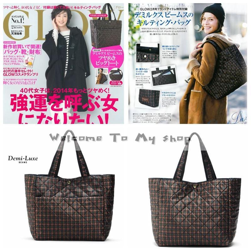 日本雜誌款 英倫格紋 大容量按扣托特包購物袋環保袋