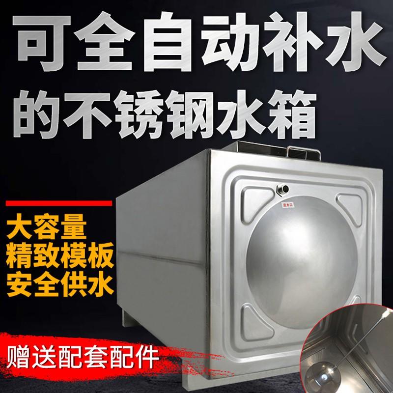 304不鏽鋼方形水箱戶外水塔儲水箱家用不鏽鋼水桶屋頂全自動水箱
