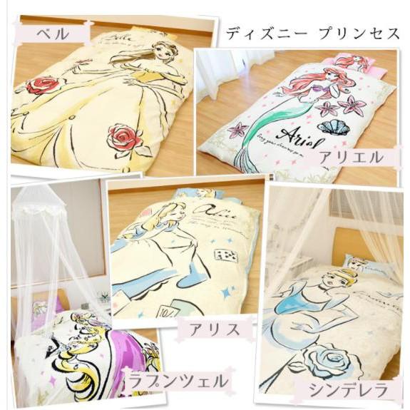 🎀*現貨*日本代購 正版迪士尼 公主 小美人魚 愛麗絲 長髮公主 茉莉公主 貝兒 單人床包組 床包 被套 床單