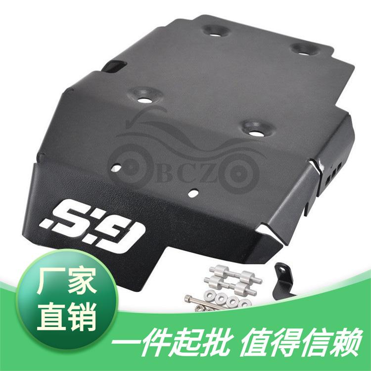 HL摩托車配件適用於寶馬 F650GS/ F700GS / F800GS 下護板 下導流罩