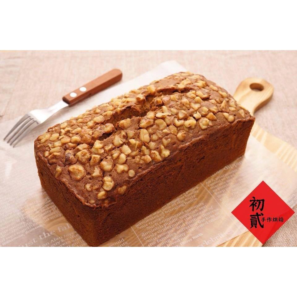 【初貳】咖啡核桃磅蛋糕