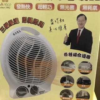 現貨 冷暖兩用1200W智能暖風機Lapolo LA-970防傾倒/ 超溫陶瓷電暖器鹵素電暖器碳素電暖器北方(麗莎愛瘋購) 新北市