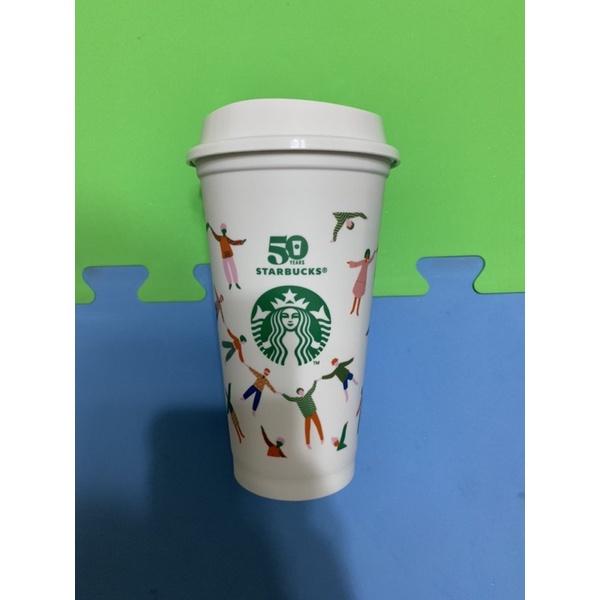 星巴克50週年紀念杯 Starbucks 「全新」