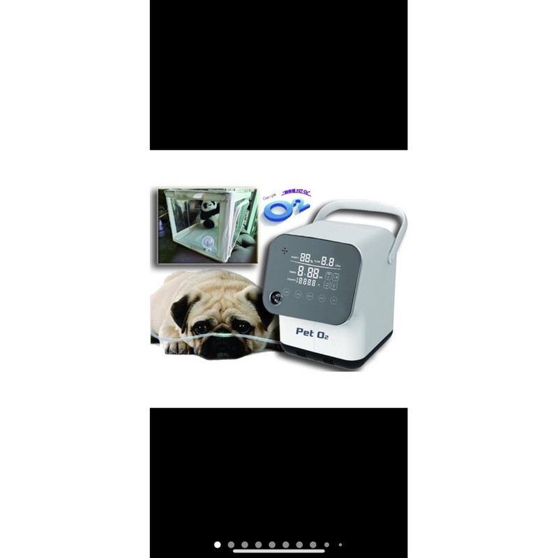 寵物氧氣機-寵物專用製氧機