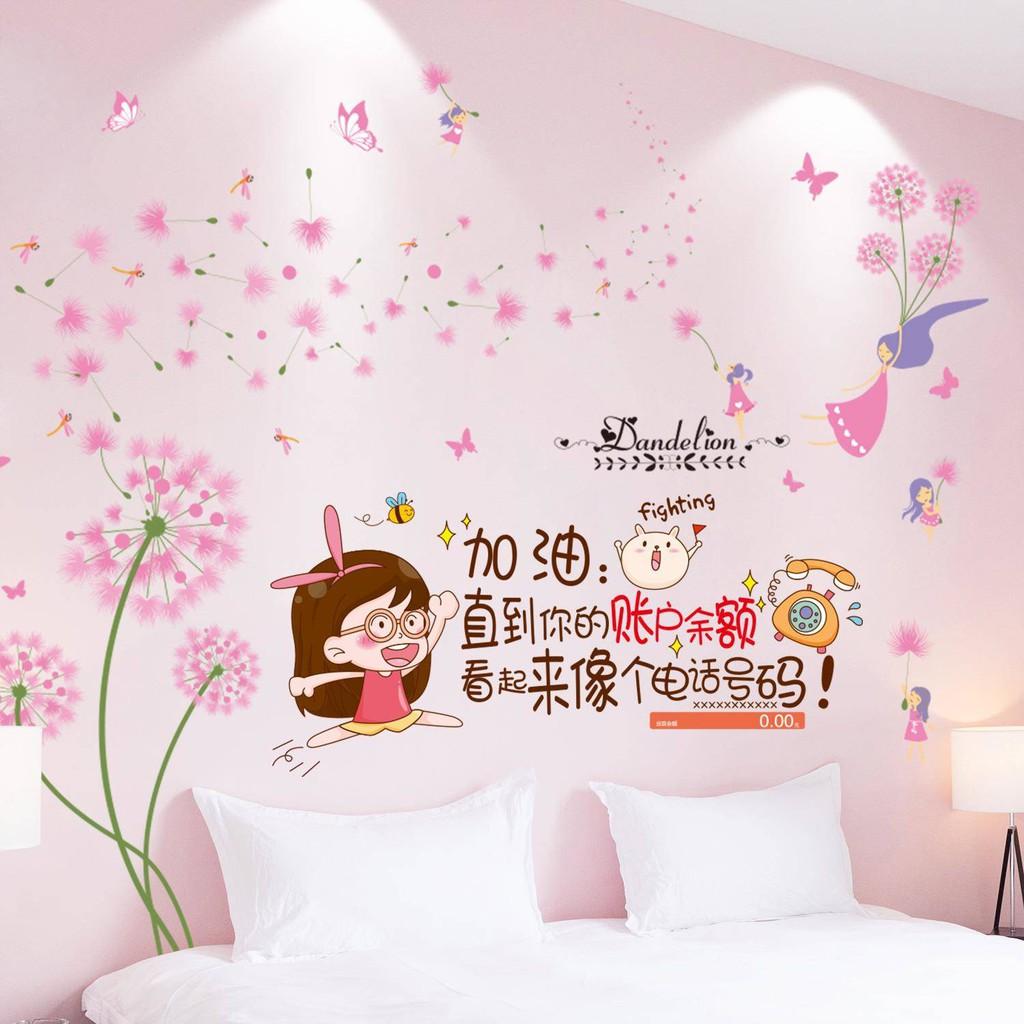 卡通墻貼紙貼畫臥室溫馨女孩房間布置背景墻裝飾墻面壁紙墻紙自粘自粘3d