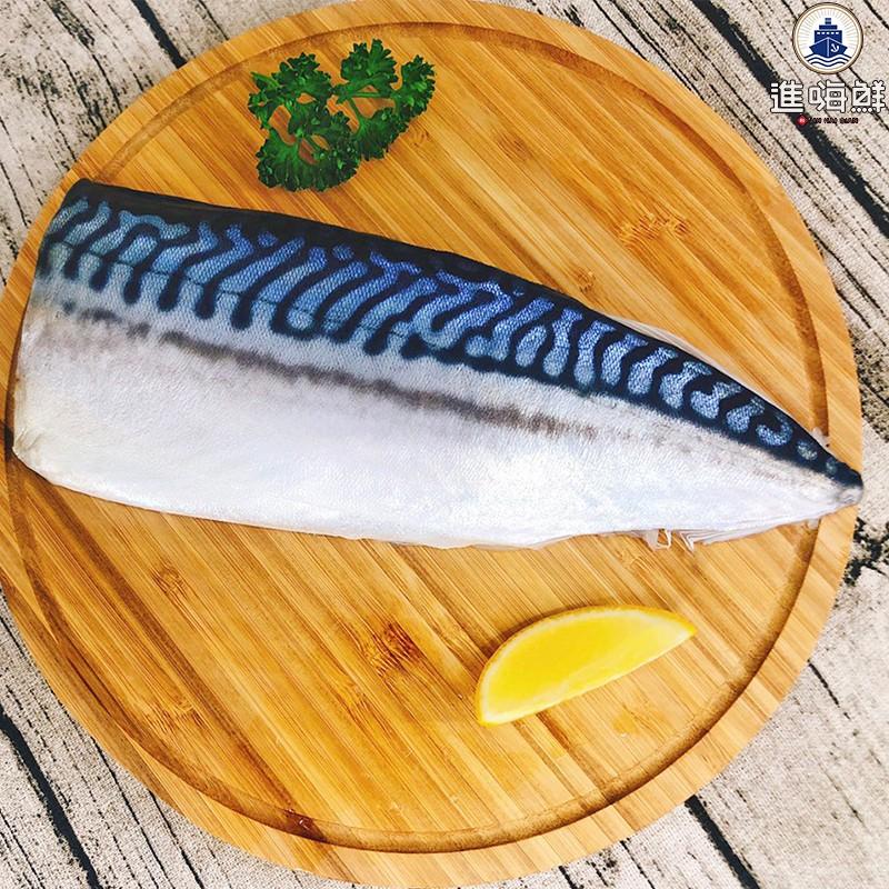 【進嗨鮮】挪威薄鹽鯖魚<單片200g±30g