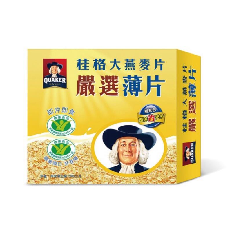 【桂格】嚴選薄片大燕麥片1200g