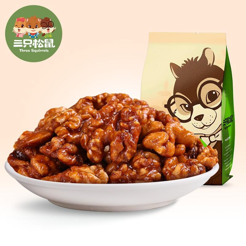 Chinese Food Snacks Three Squirrels Cardboard Walnut 三只松鼠/_纸皮核桃 薄皮大核桃原味 坚果 210g*2