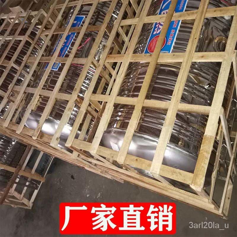 不銹鋼水塔304儲水罐加厚臥式屋頂樓頂廚房太陽能家用圓形蓄水桶 s216