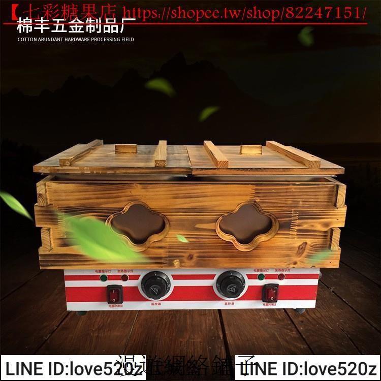 110V 木格關東煮 雙缸電熱麻辣燙機爐水煮魚蛋小吃串串香