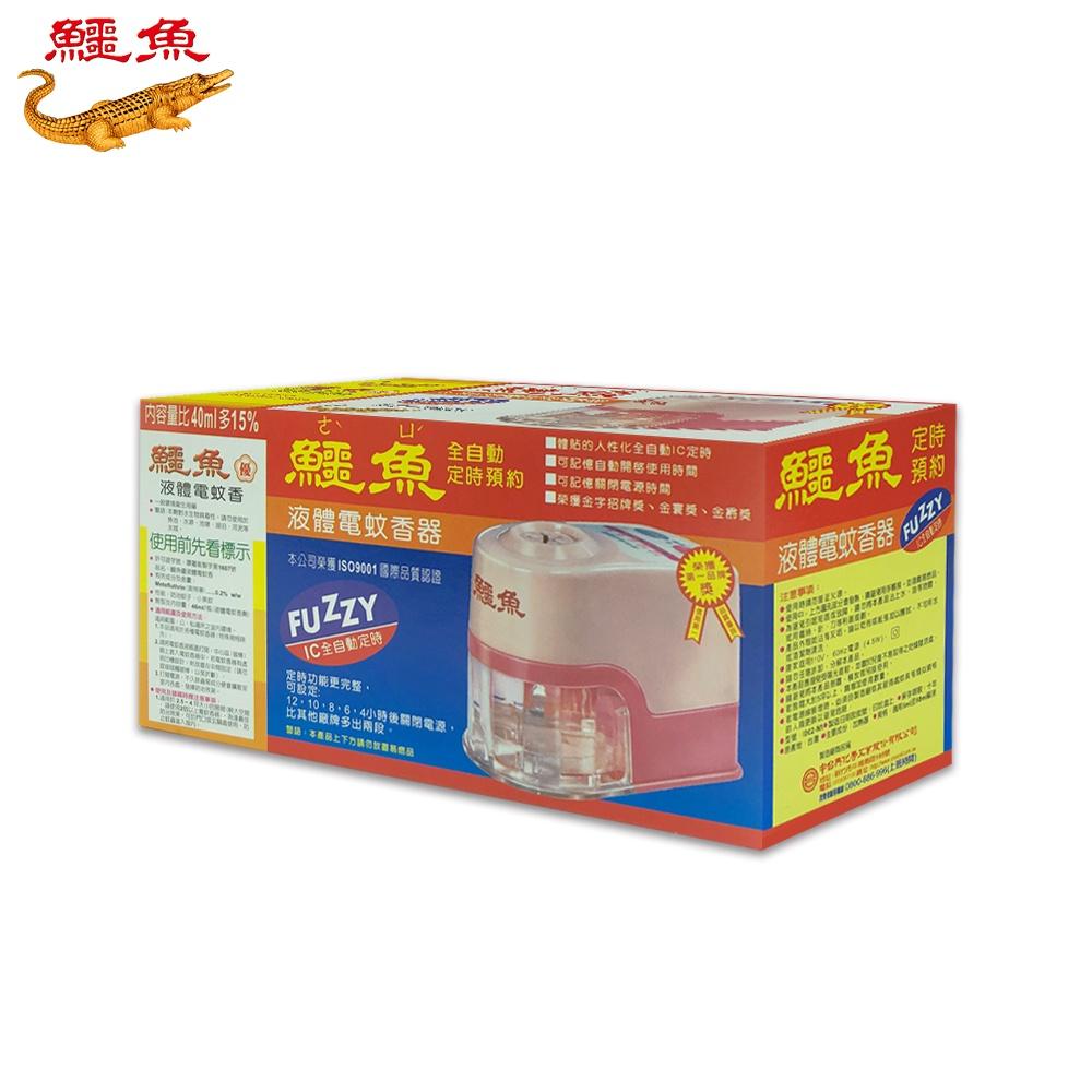 鱷魚 全自動定時預約液體 電蚊香器液組合 3入 廠商直送 現貨