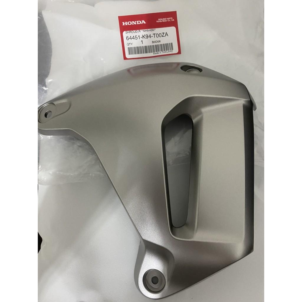 HONDA 64451-K94-T00ZA 銀色右殼(小) HONDA CB150R CB 150R