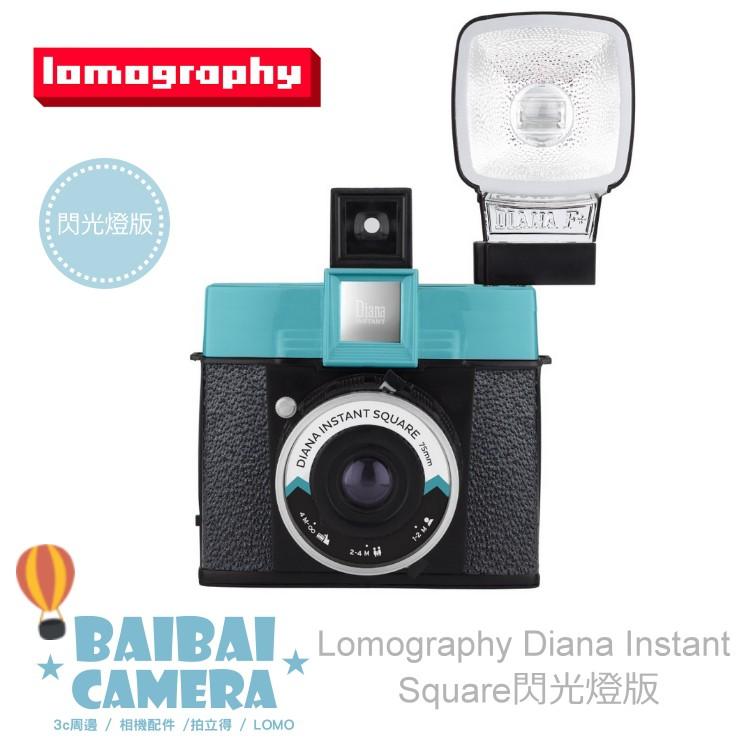 Lomography 黑綠款 Diana Instant Square Adriano 方形拍立得連閃光燈 拍立得相機