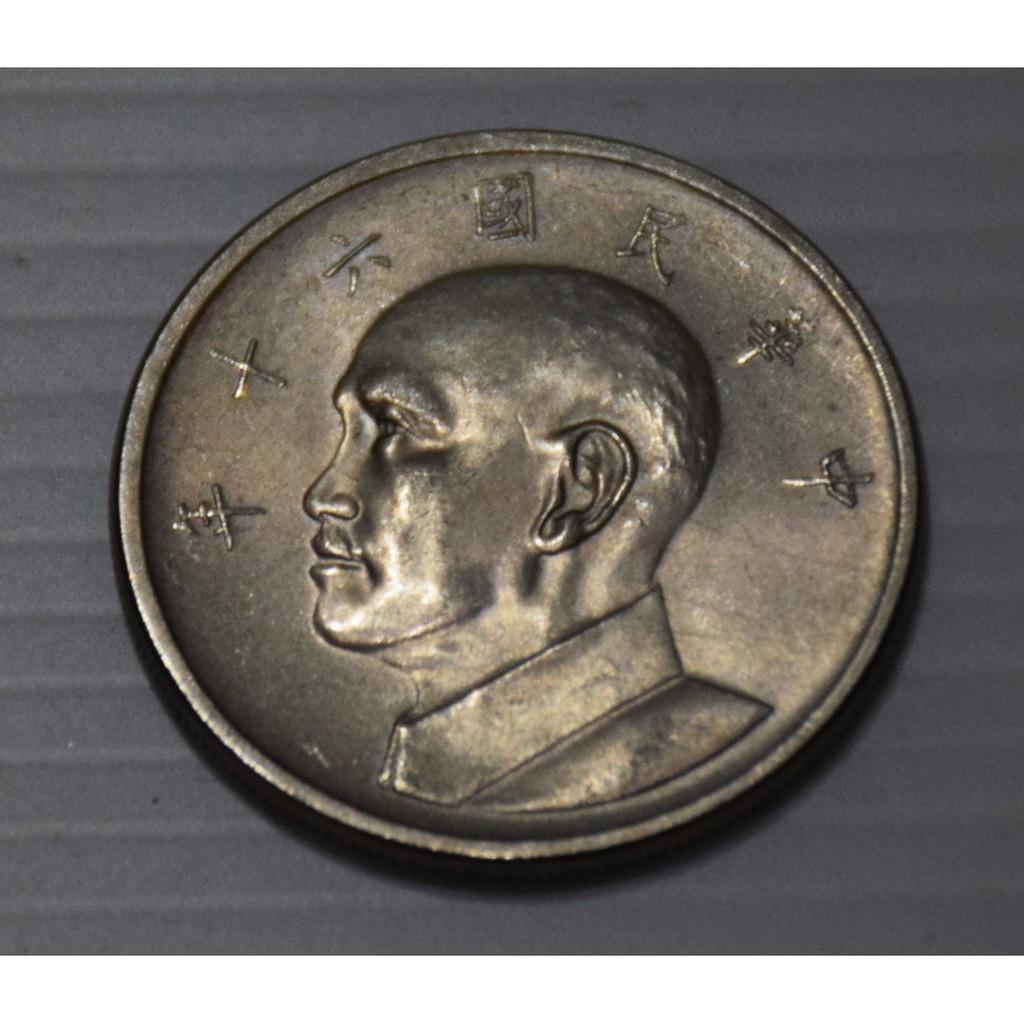 絕版硬幣--民國60年伍圓硬幣--台幣五元--大五元