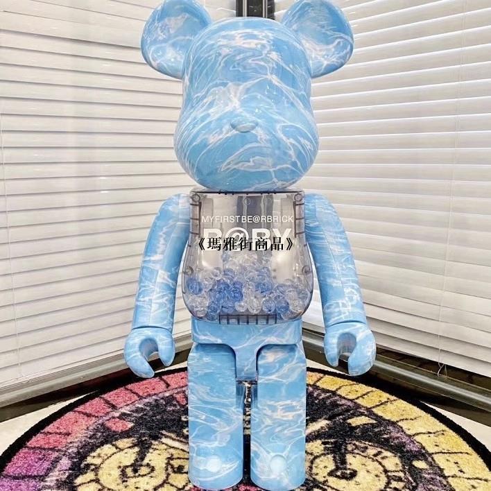 《瑪雅街商品》Bearbrick400%1000%暴力熊積木熊水波紋千秋潮流桌面客廳擺件裝飾手辦潮人玩具庫柏力克熊