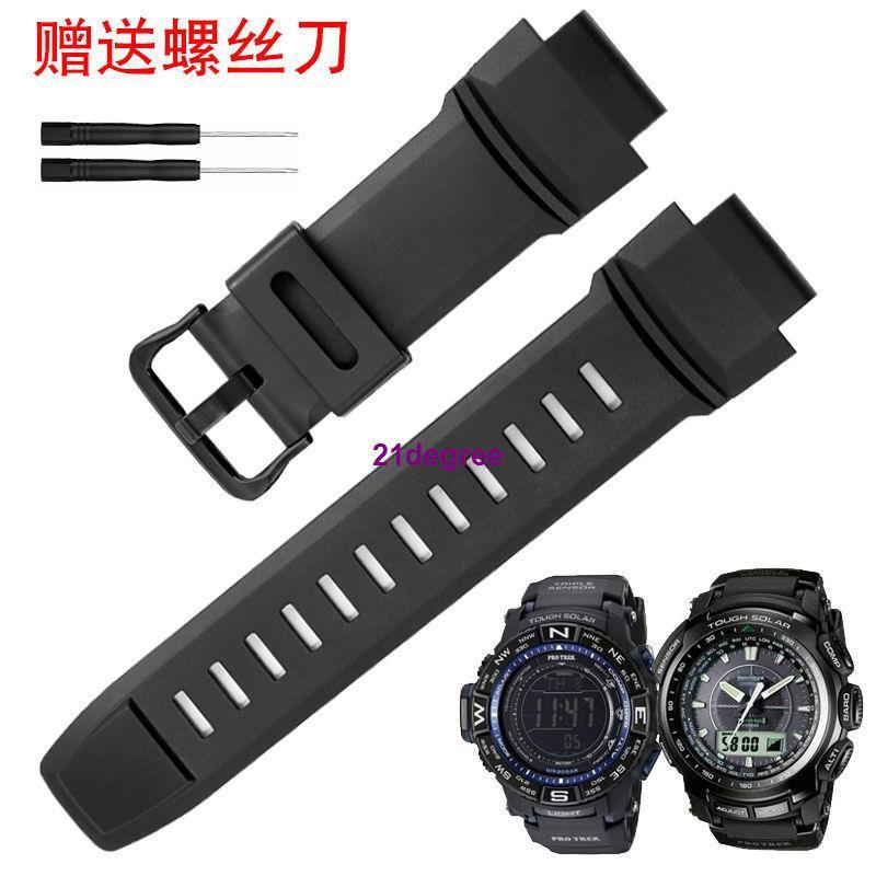 ☃☇❇代用卡西歐PRG-260/270/500 PRW-3500/2500/5100/2000硅膠手表帶