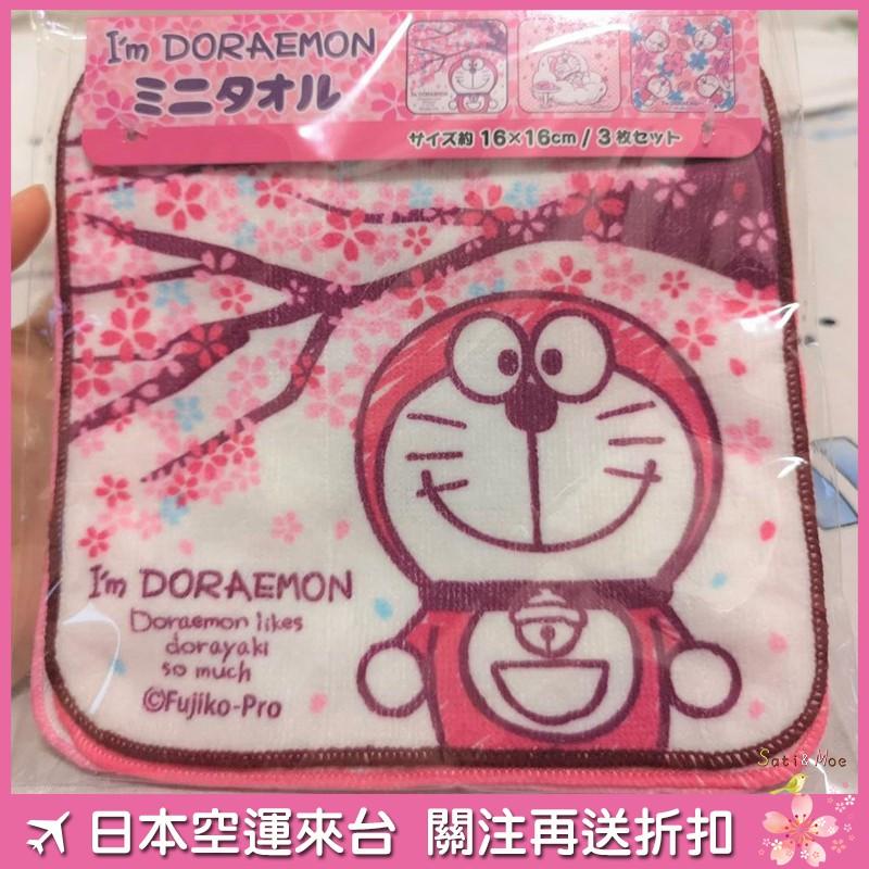 【現貨】Fujiko-Pro 哆啦A夢 櫻花祭小方巾/毛巾/手帕 日本國內限定版