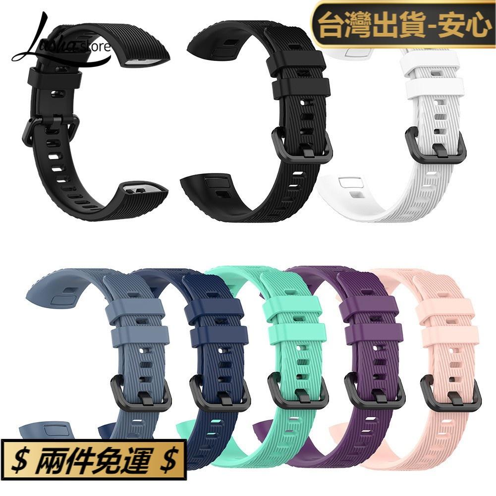 紅藍天貓⚡Lush👔【熱賣】適用於 HUAWEI Band 3 Pro 智能手環 矽膠更換錶帶