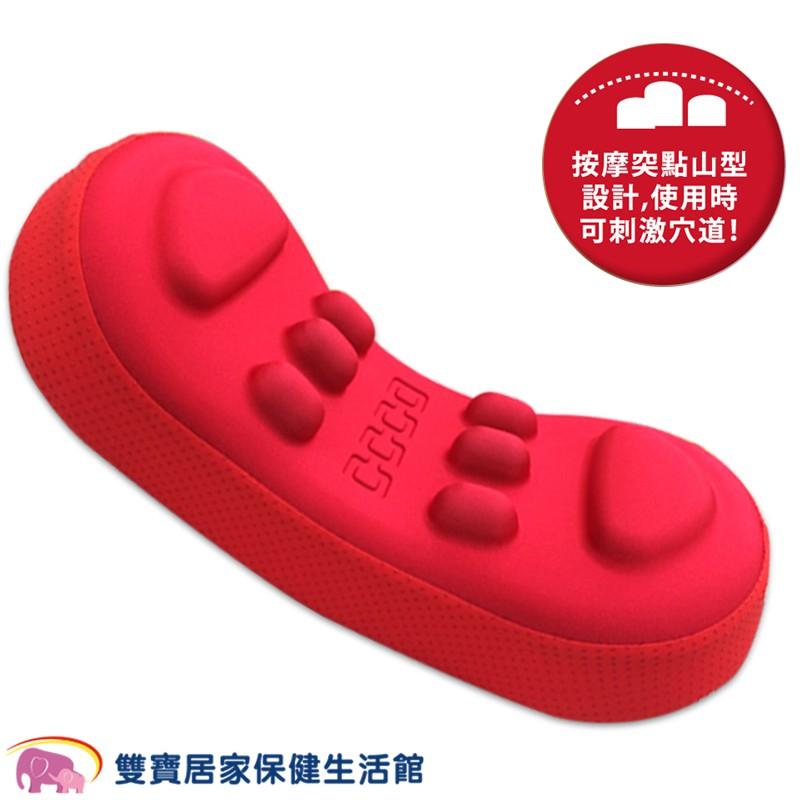 Muva 美姿骨盤枕 SA8ER12 送現金卡 骨盆枕 瑜珈枕 按摩滾筒 按摩腰部跟骨盆 刺激穴道 在家運動
