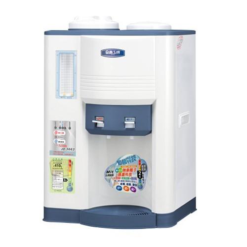 [免運]晶工牌 全自動溫熱開飲機10.3L JD-3663[大買家]