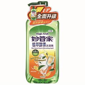 妙管家植萃酵素洗潔精 洗碗精1000g(花仙子潔淨大師、橘子工坊、泡舒、依必朗、白熊、白蘭)