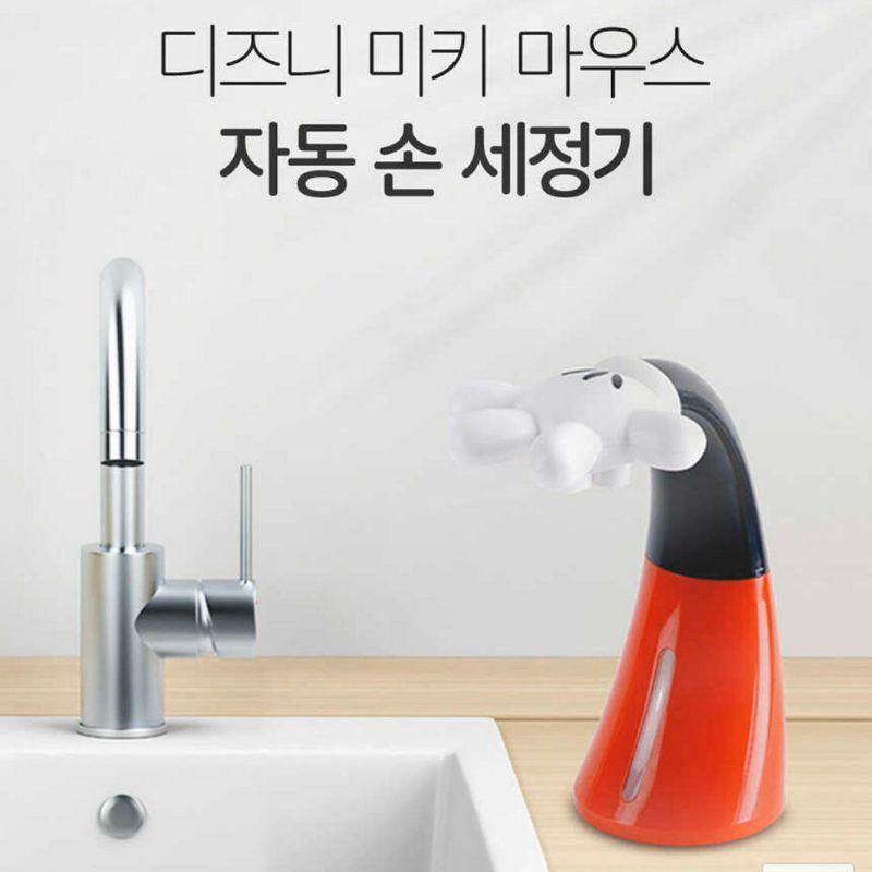 韓國 Disney 迪士尼 米奇自動給皂機 自動感應泡泡洗手機 補充液 補充包(附贈米奇洗手液1入)