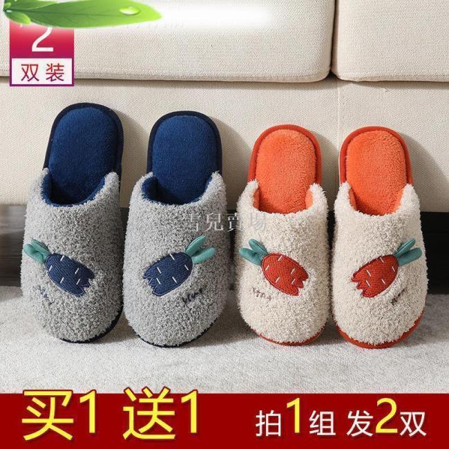買一送一棉拖鞋女冬季情侶室內家用防滑厚底保暖月子家居毛拖鞋男#5xue