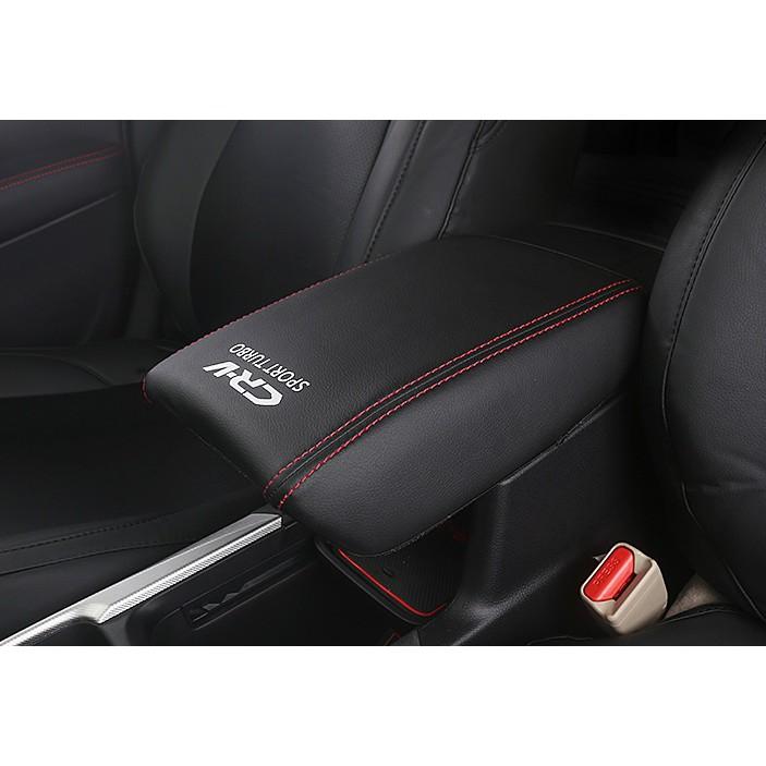 2017~2020 CR-V 5代 CRV5 扶手箱套 扶手套 緊配款 服貼款