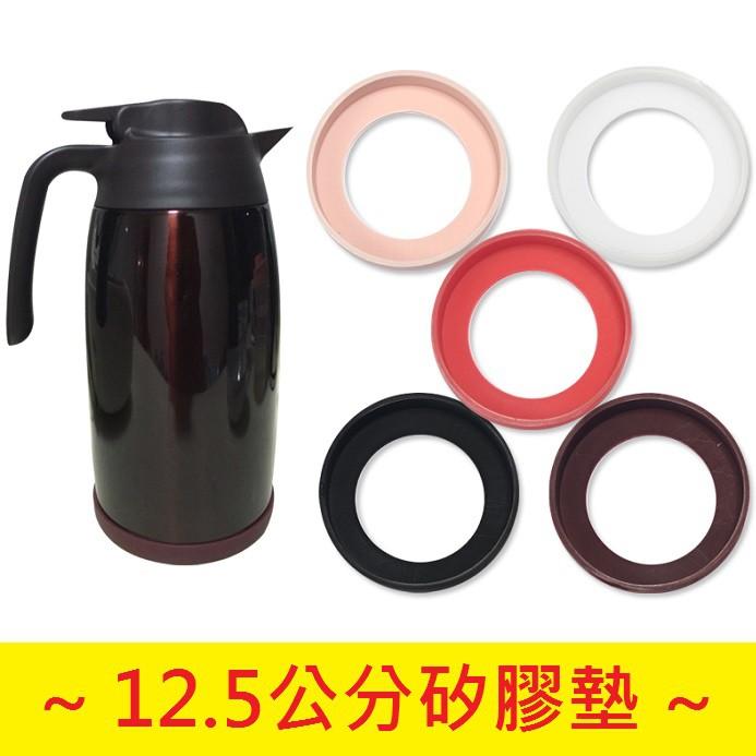12.5cm 12.5公分悶燒罐矽膠保溫杯杯墊 杯底防護套 防磨防摔底墊 保護墊