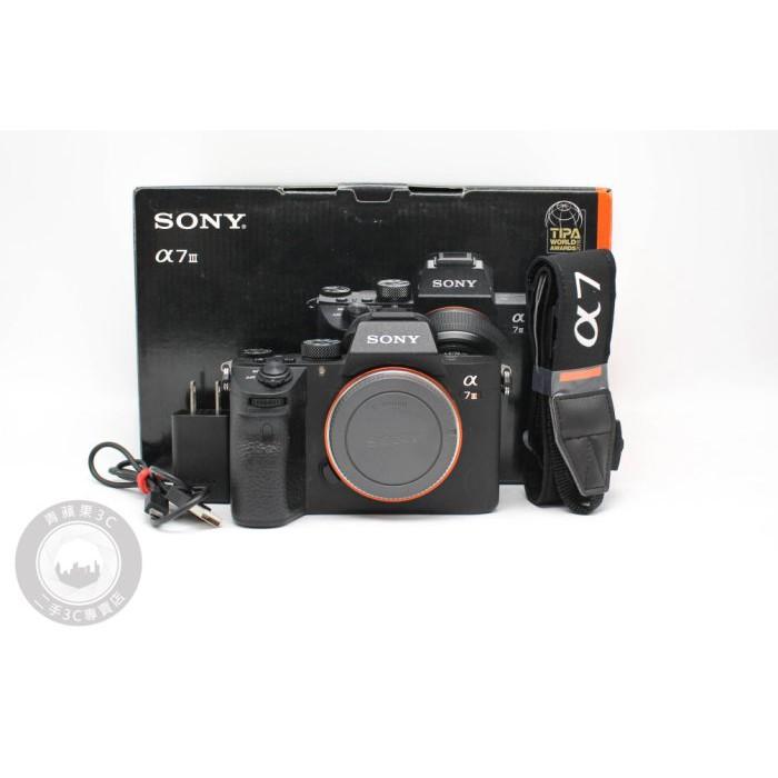 【高雄青蘋果3C】SONY ILCE-7M3 A7 III A7M3 2420萬 全片幅 單眼相機 二手相機#62907