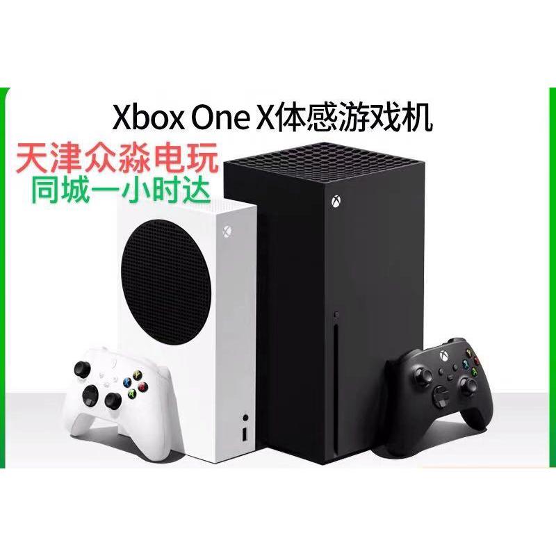 微軟Xbox Series S/X主機XSS XSX次世代4K遊戲主機現貨特惠