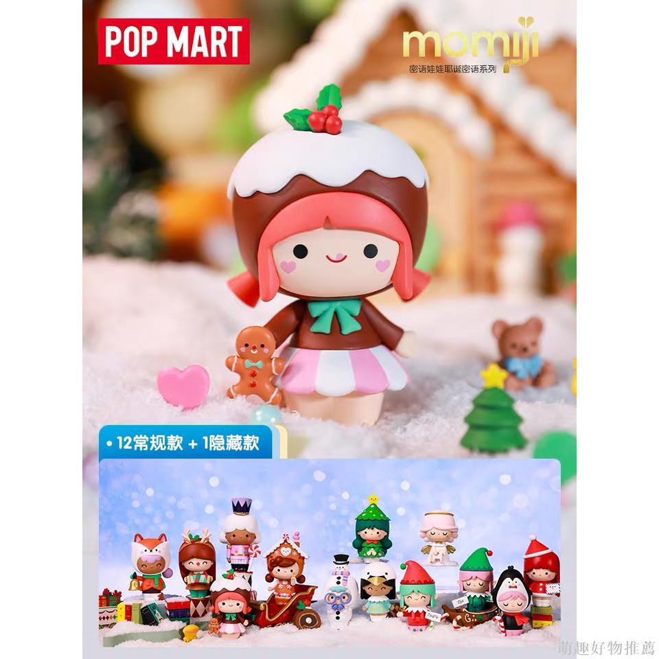 【正版】Momiji 密語娃娃耶誕密語系列盲盒 盒抽 娃娃公仔 pop mart 泡泡瑪特#666