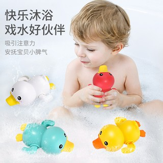 現貨下殺 發條上鍊游水鴨子 游水烏龜 軌道戲水 洗澡游水玩具 軌道 戲水玩具 兒童洗澡玩具 發條上鍊 嬰兒浴室戲水玩具