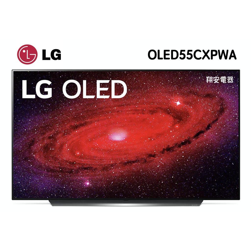 🔥純黑 OLED🔥 LG 樂金 55吋 4K OLED 智慧連網電視 OLED55CX / 55CX