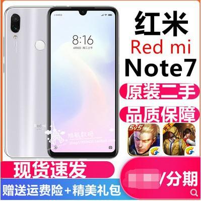 二手Xiaomi/小米7紅米note7智能全面水滴屏八核note7pro學生手機8~