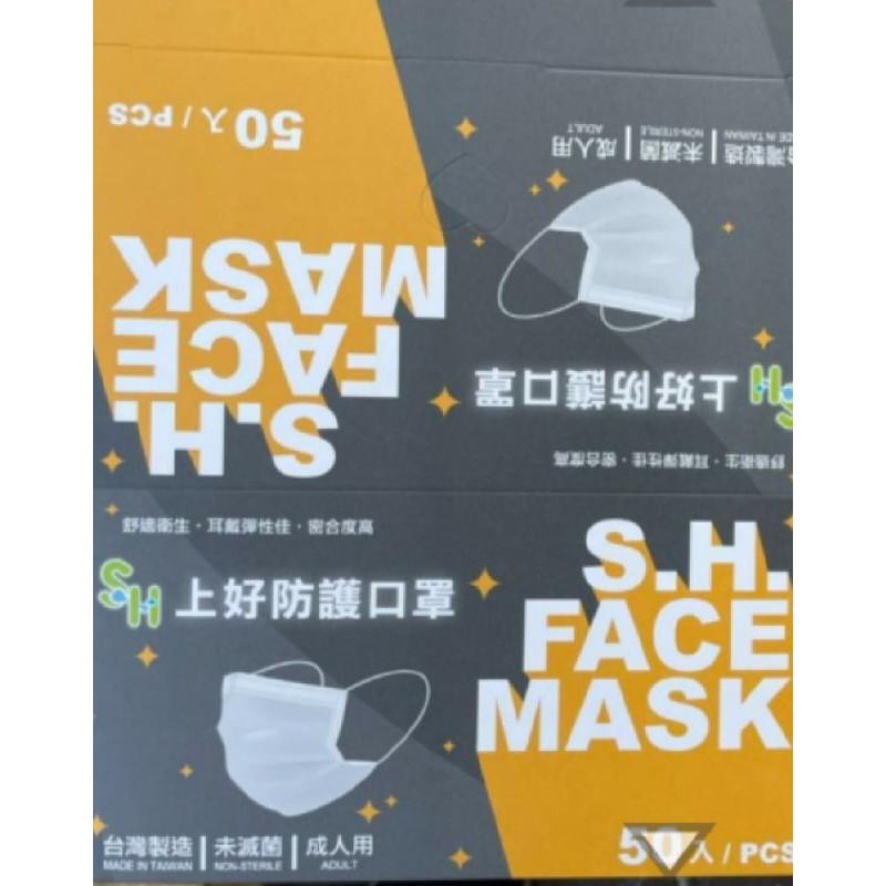 618 優惠活動代購上好醫療🇹🇼防護口罩✨5盒,搜尋品牌康那香、匠心、永猷、防護鏡、噴霧