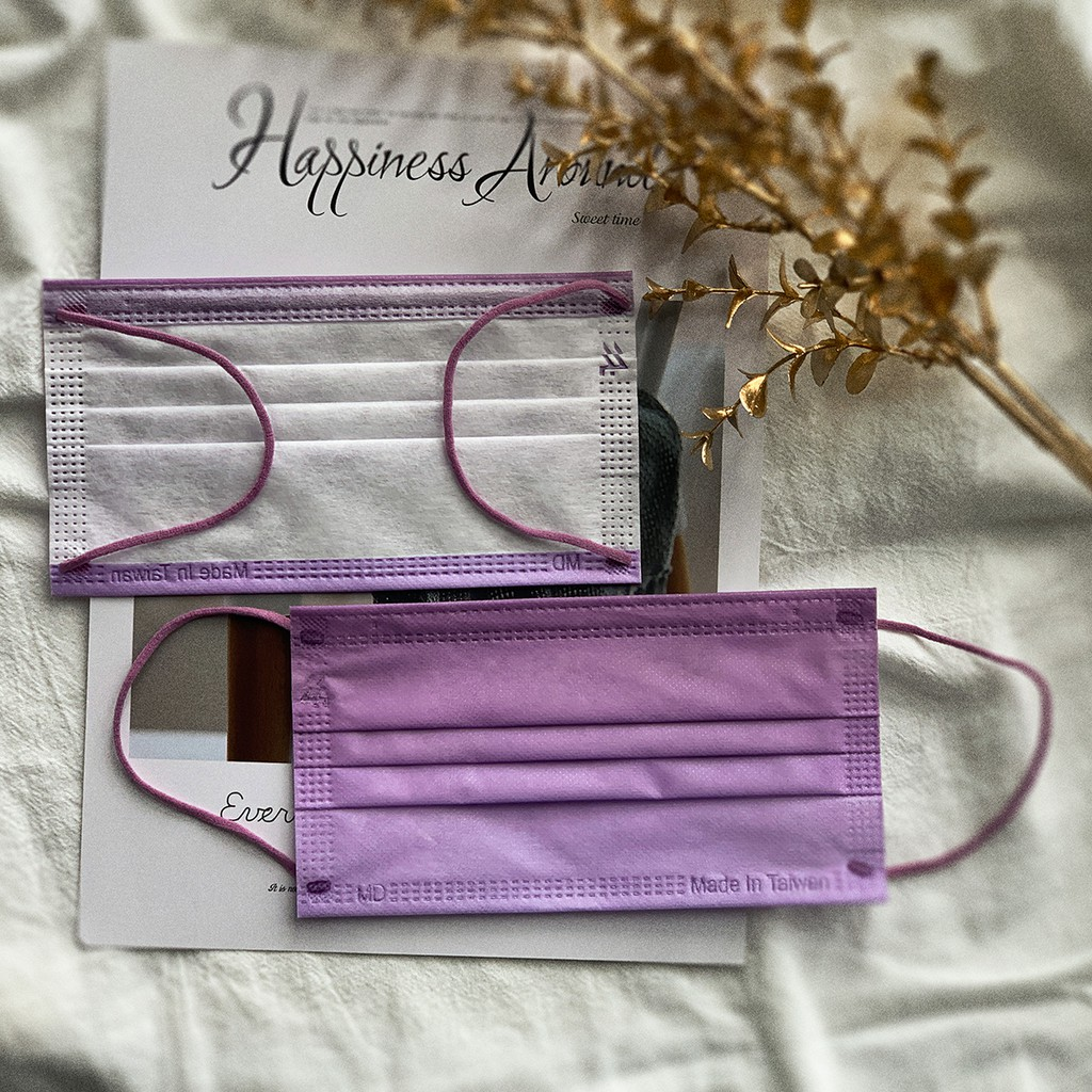 成人醫療口罩 莫蘭迪色系(10入) 聚泰x海淨亞 MD雙鋼印 丁香芋紫 藤紫色 獨家設計 滿版漸層 台灣製