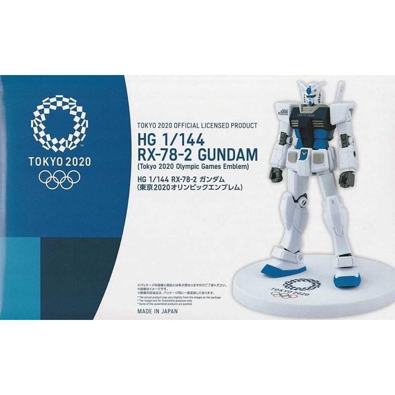 【🌟飛哪去代購~日本東京奧運】現貨2020東京奧運限定 1/144鋼彈超人RX-78-2、紀念銅章海報