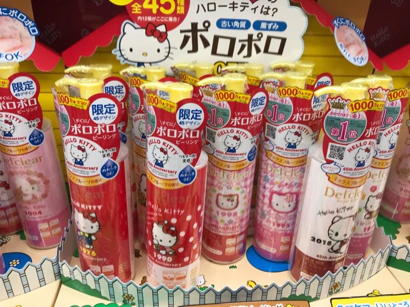 日本 Detclear 限定限量款 AHA&BHA去角質凝膠 HELLO KITTY 凱蒂貓