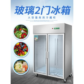 【熱售】壹生活玻璃大二門冰箱商用1000L立式冷藏保鮮櫃冰櫃大容量展示櫃 QYGb 臺中市