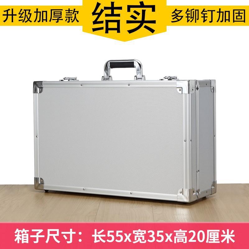 【鋁合金】大碼鋁合金工具箱子手提箱五金設備儀器包裝箱 運輸箱產品安全箱