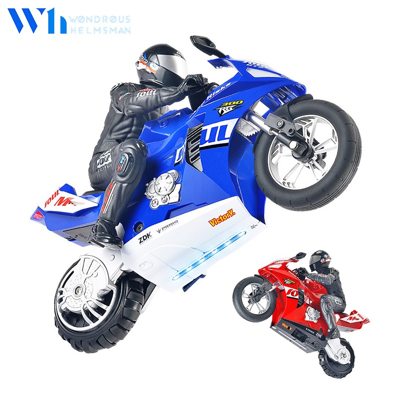 『W.H』 花式特技 自平衡重機 遙控摩托車 遙控摩托車 遙控車 摩托車 電動車 越野車 甩尾車 特技車 生日禮物 賽車