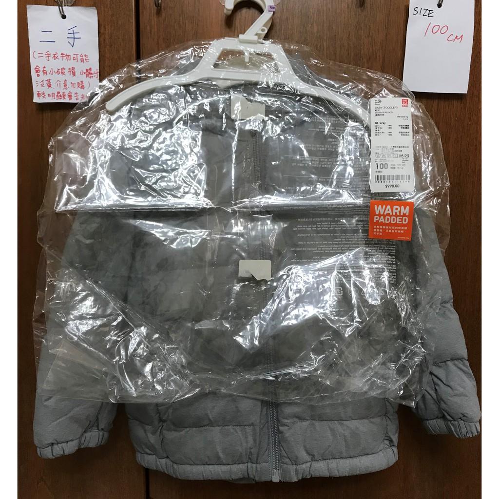 二手 買5送1 UNIQLO 兒童羽絨外套 連帽外套 冬天外套 100CM Gray 灰色