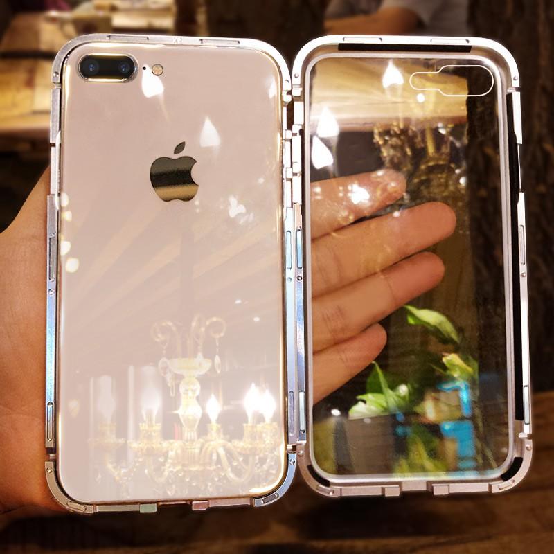 萬磁王金屬邊框鋼化玻璃殼iphone XSMAX XR磁吸全包邊手機殼i7plus防摔保護殼i6s i8防刮8 plus